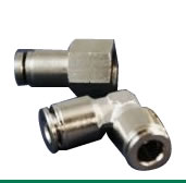 All Metal Fittings
